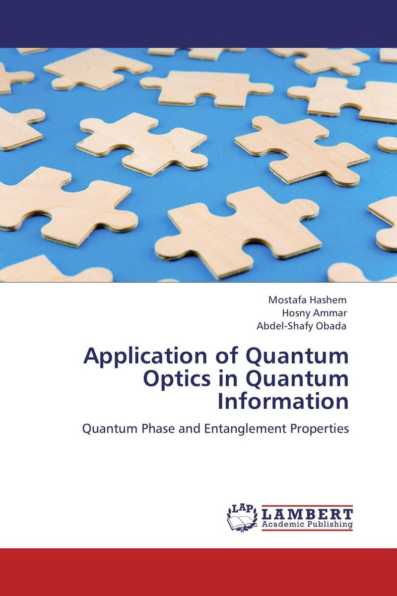 Application of Quantum Optics in Quantum Information controlling of two phase induction machine by supply phase shift
