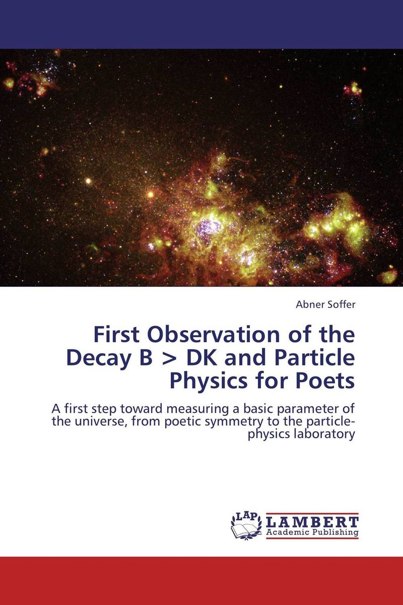 First Observation of the Decay B < DK and Particle Physics for Poets