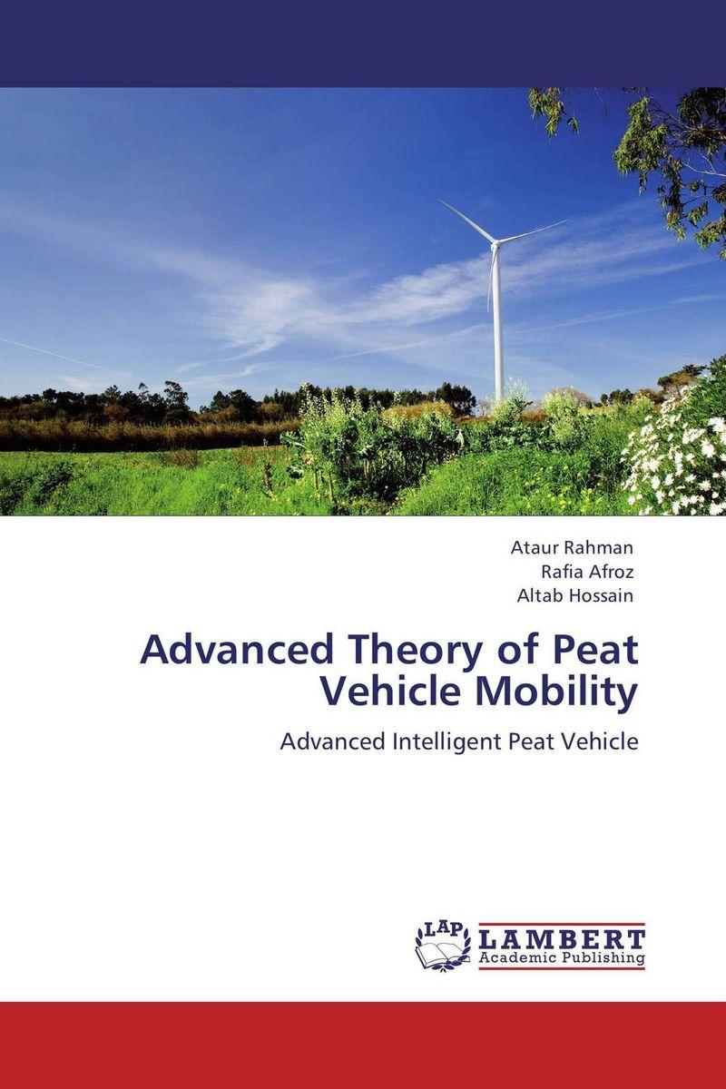 Advanced Theory of Peat Vehicle Mobility  цена и фото
