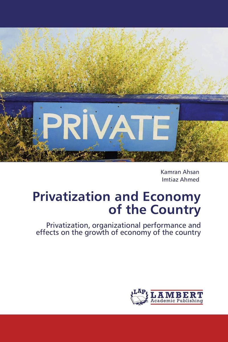 Фото Privatization and Economy of the Country analysis on the performance of ethiopian privatization