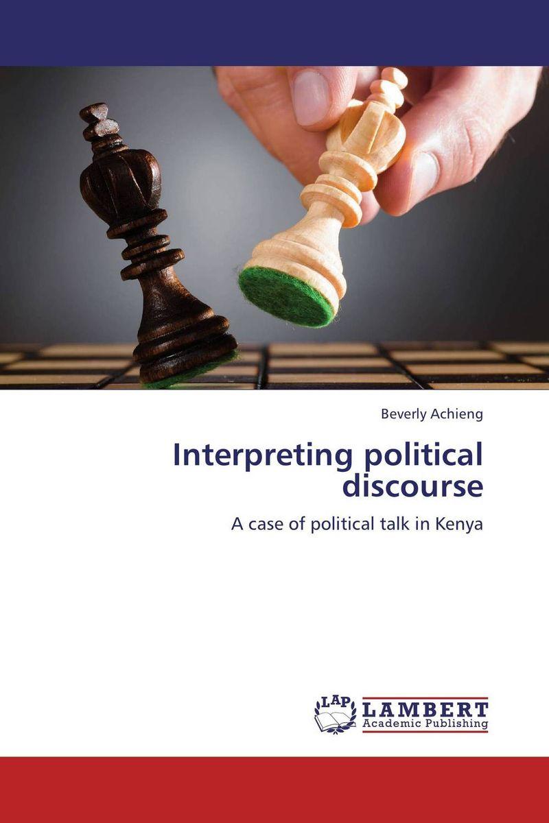 Interpreting political discourse