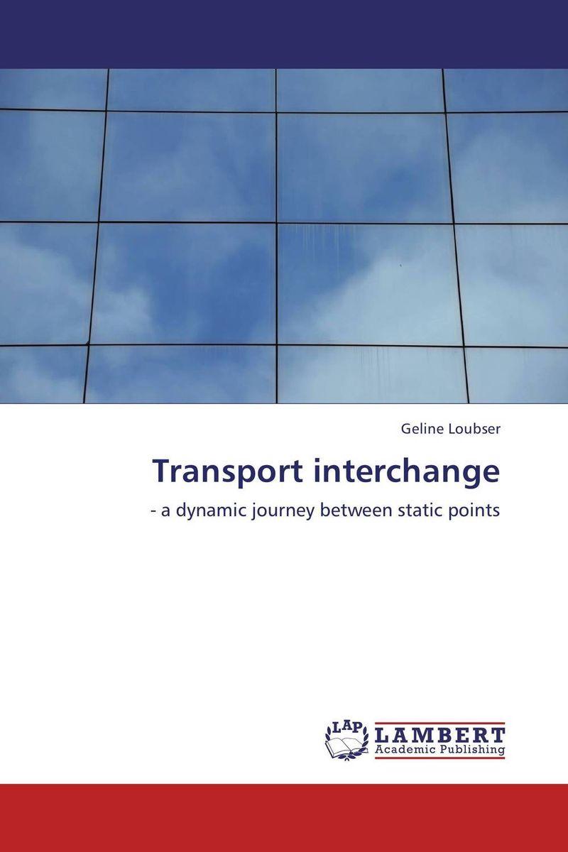 Transport interchange кальсоны user кальсоны