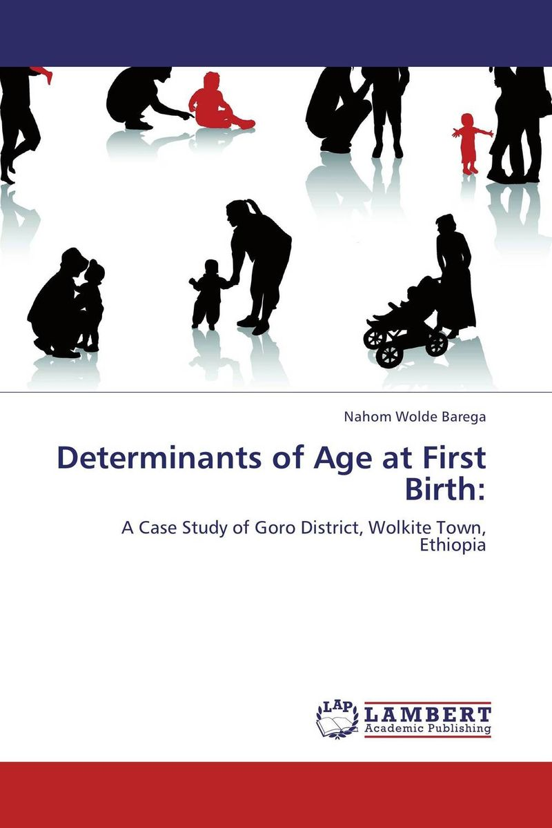 Determinants of Age at First Birth: удобрения