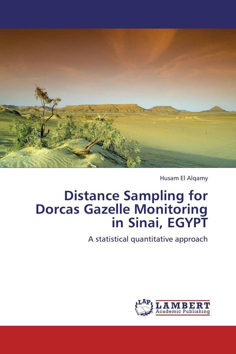 Distance Sampling for Dorcas Gazelle Monitoring in Sinai, EGYPT la gazelle брюки женские