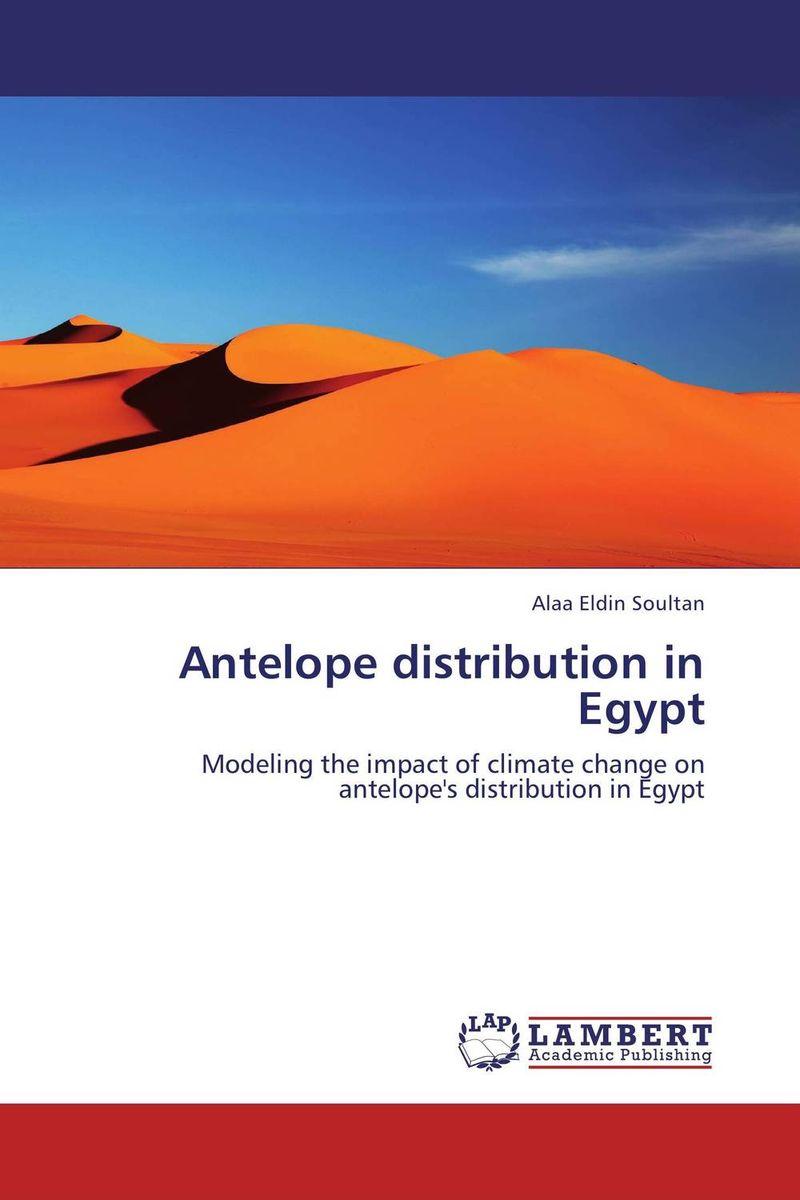 Antelope distribution in Egypt women s sexy cotton one piece underwear black