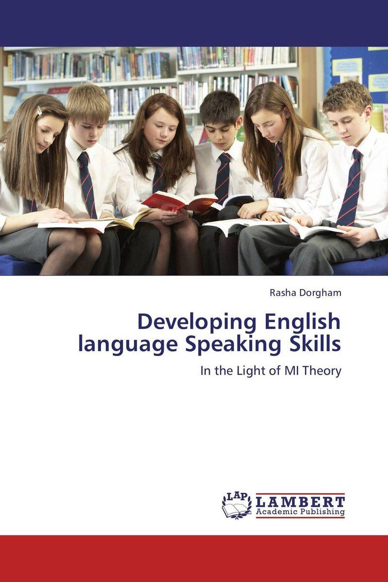 Developing English language Speaking Skills anu tammeleht country studies of two major english speaking countries