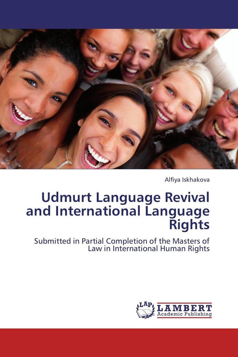 Udmurt Language Revival and International Language Rights rahvaluule kuidas mari pettis sarvikut