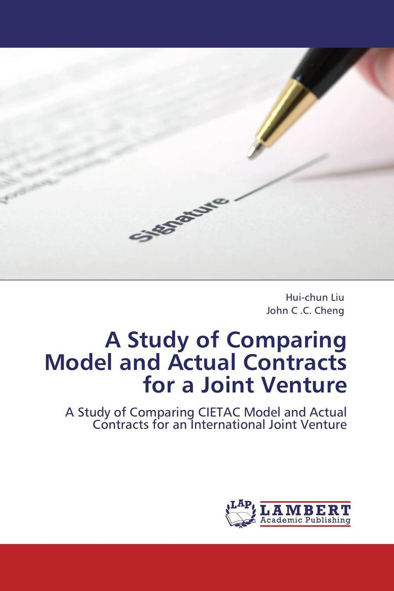 A Study of Comparing Model and Actual Contracts for a Joint Venture