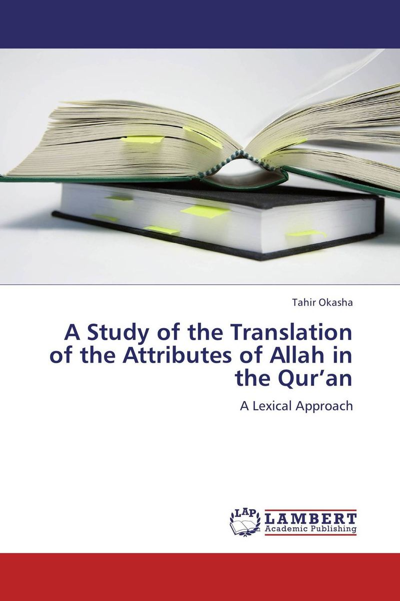 A Study of the Translation of the Attributes of Allah in the Qur'an the translation of figurative language