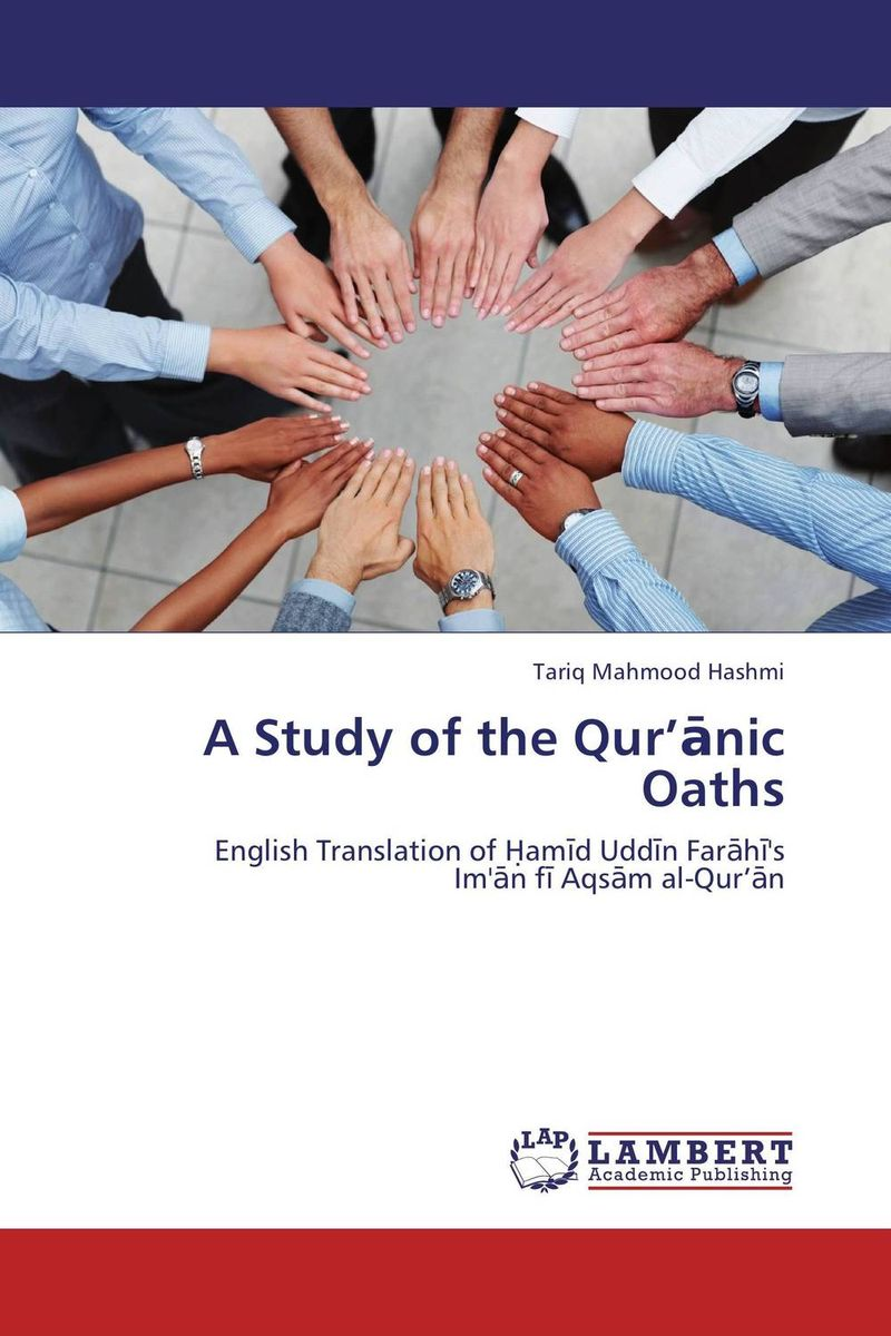 A Study of the Qur'anic Oaths the conference of the birds a study of farid ud din attars poem using jali diwani calligraphy