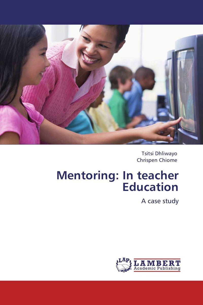 Mentoring: In teacher Education journey to the centre of the earth teacher s book книга для учителя