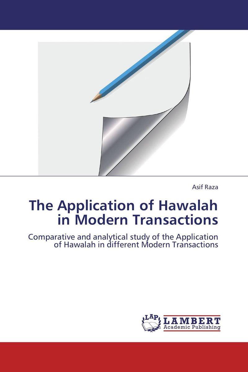 The Application of Hawalah in Modern Transactions aamir sarwar and sherwan asif camel ratings application