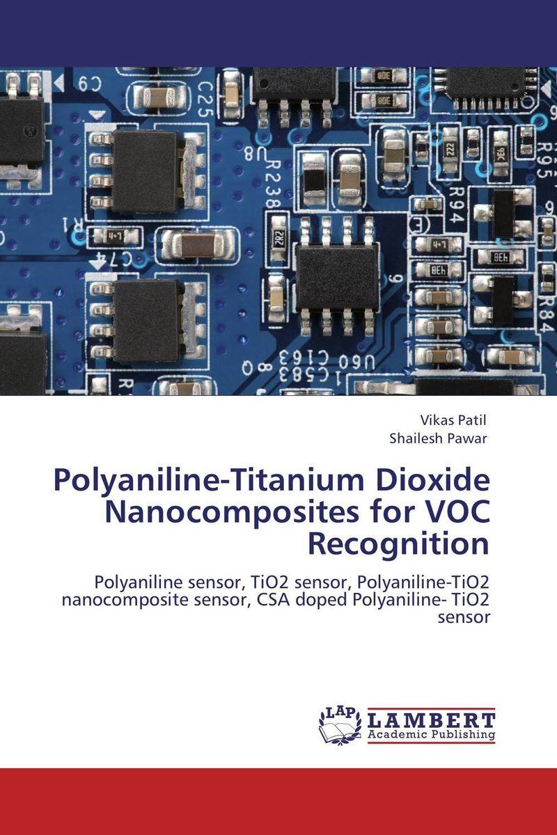 цены Polyaniline-Titanium Dioxide Nanocomposites for VOC Recognition