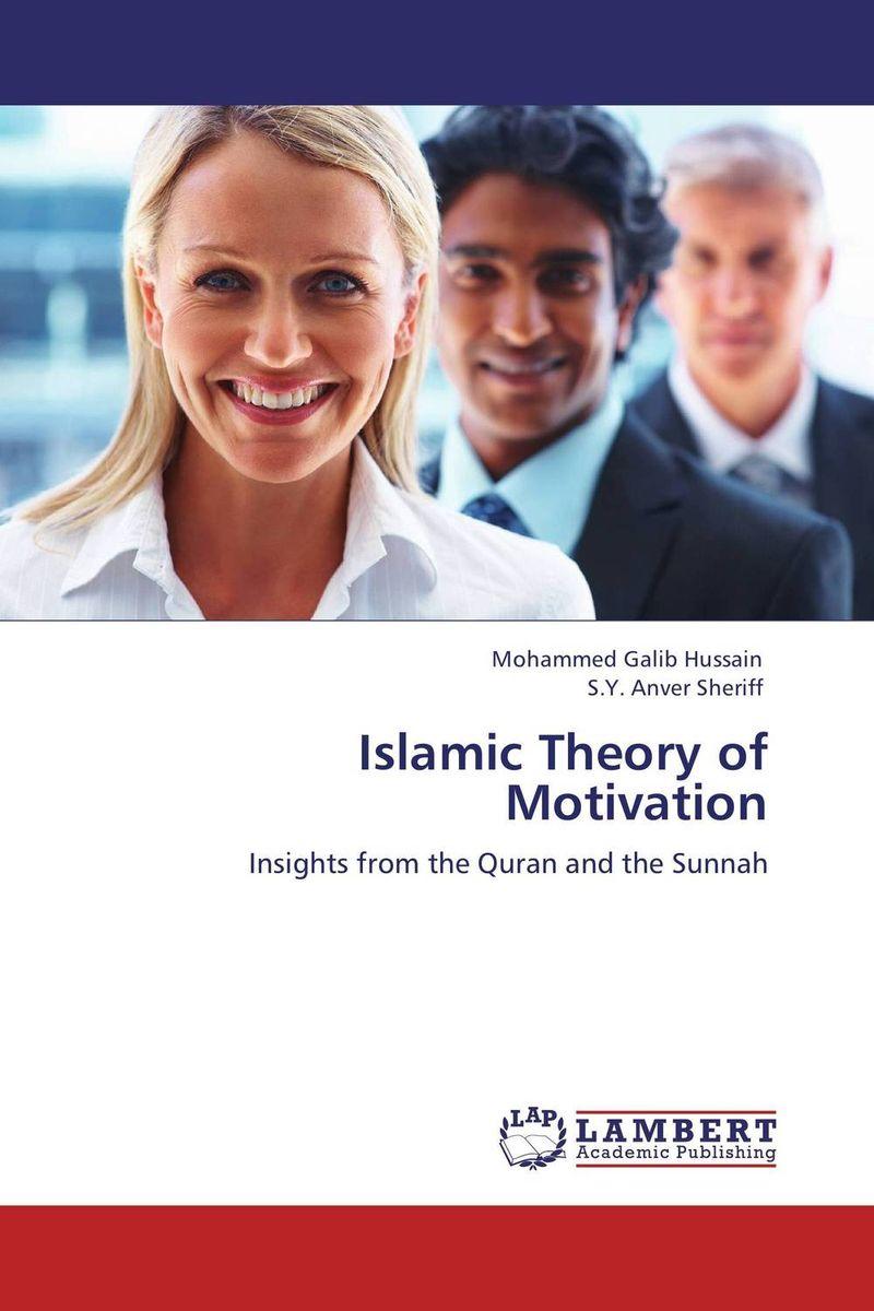 Islamic Theory of Motivation mick johnson motivation is at