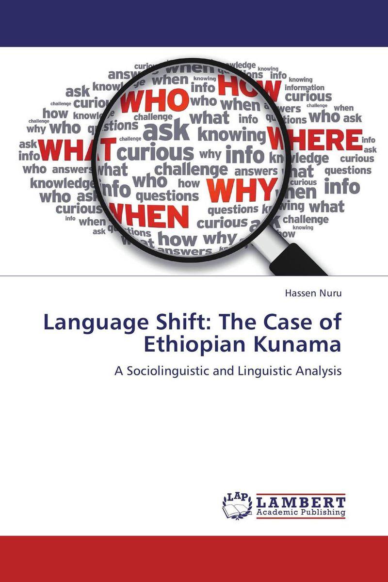 Language Shift: The Case of Ethiopian Kunama language speech problems in children with down syndrome in karachi pak