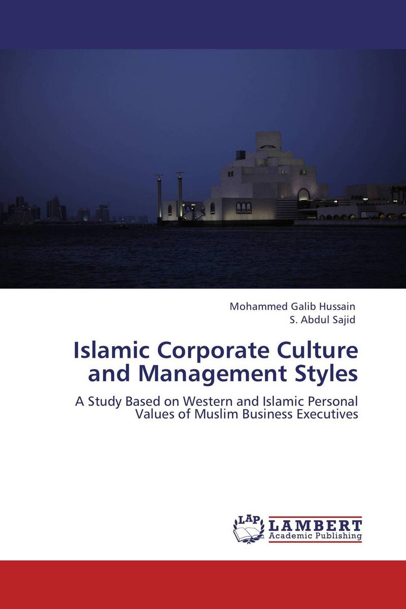 цены  Islamic Corporate Culture and Management Styles
