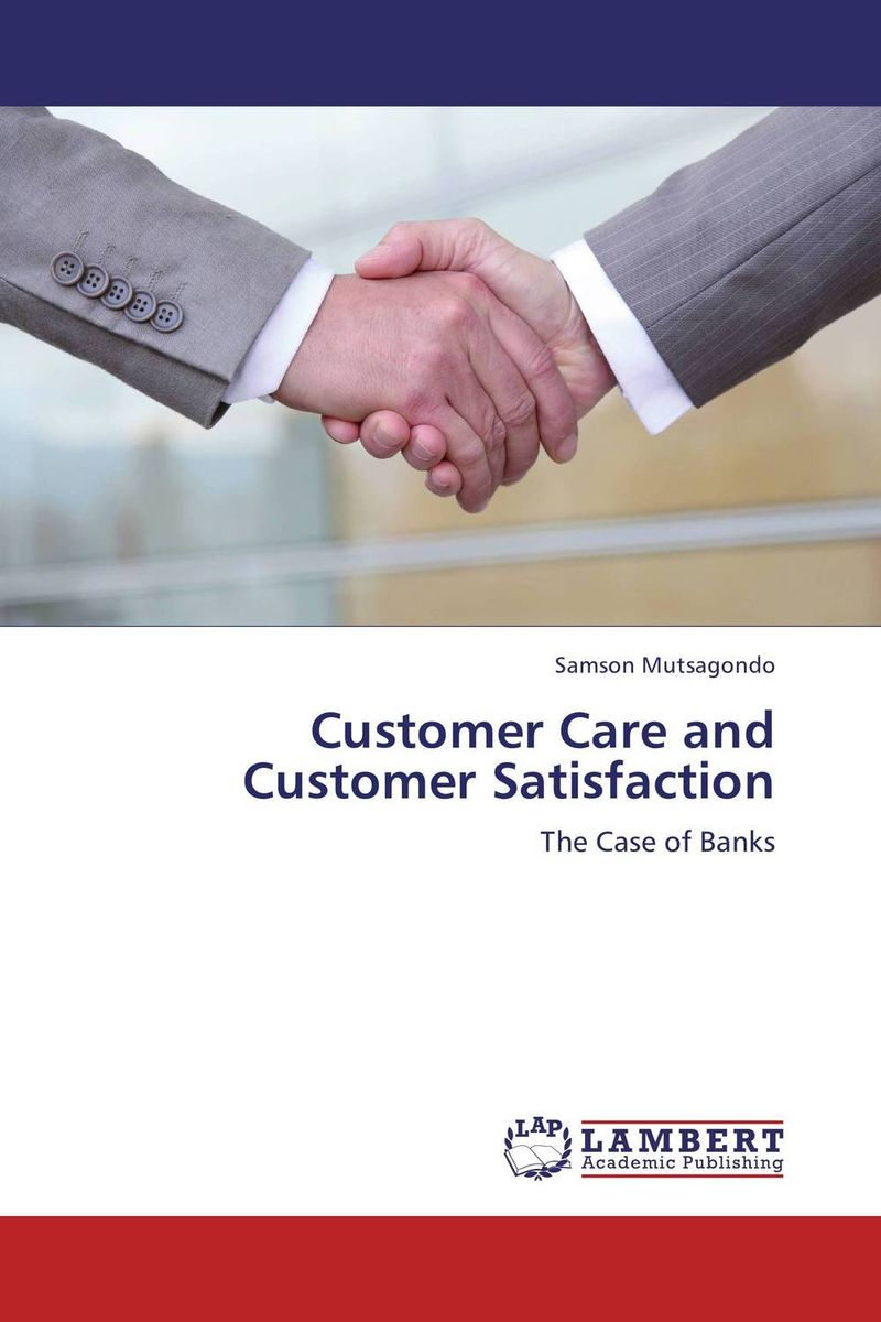 цены  Customer Care and Customer Satisfaction