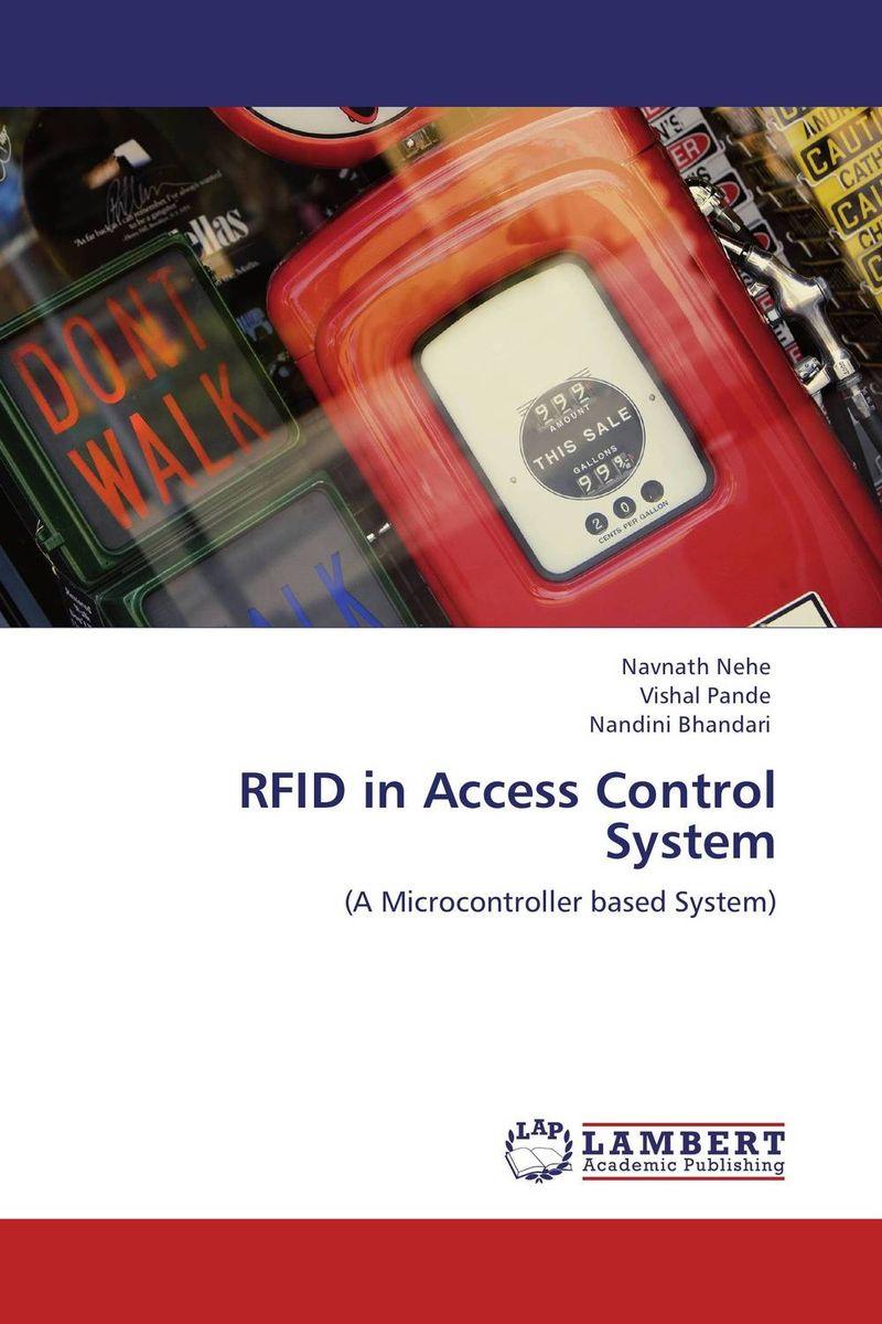 цена на RFID in Access Control System