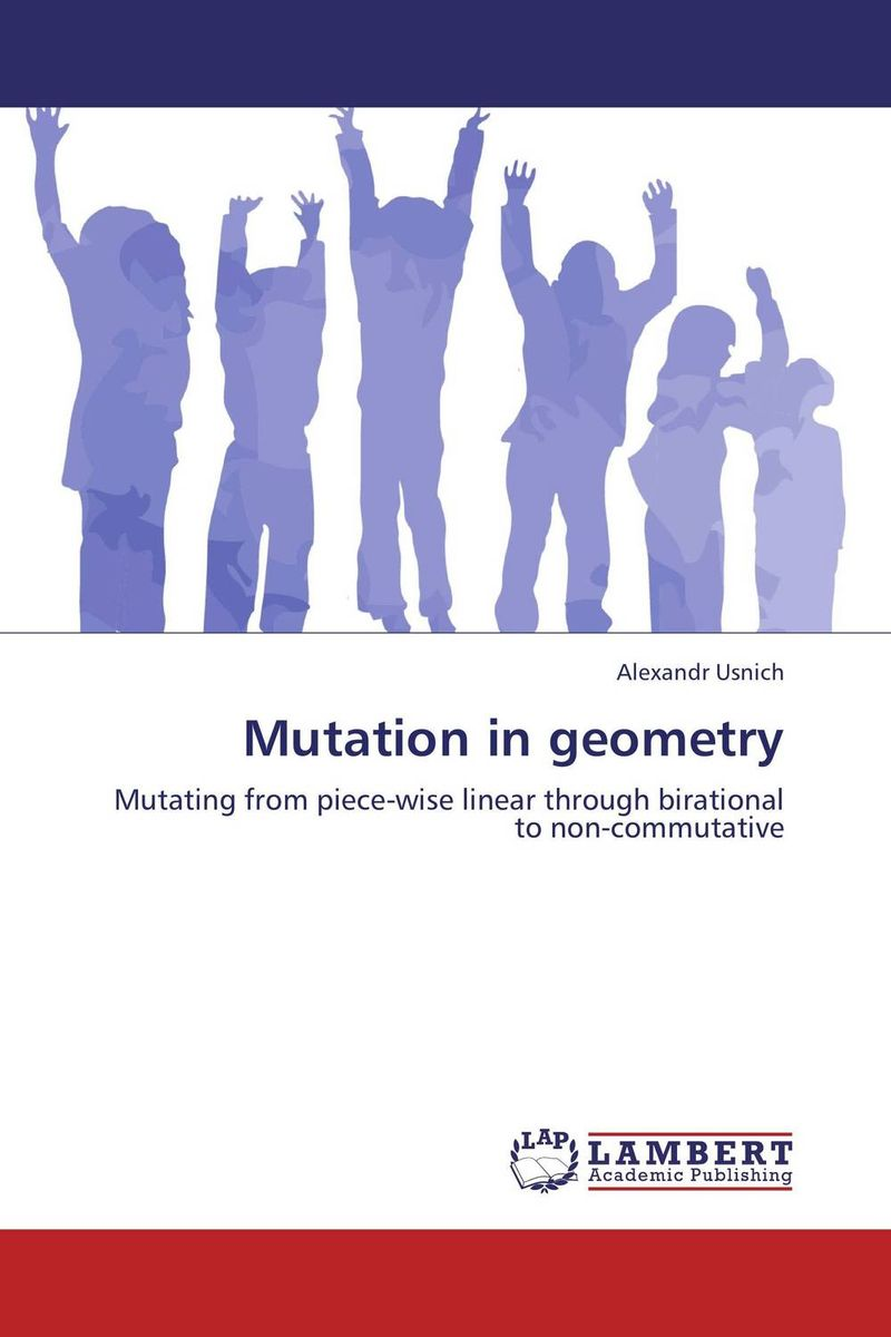 Mutation in geometry the fellowship of the ring part 1
