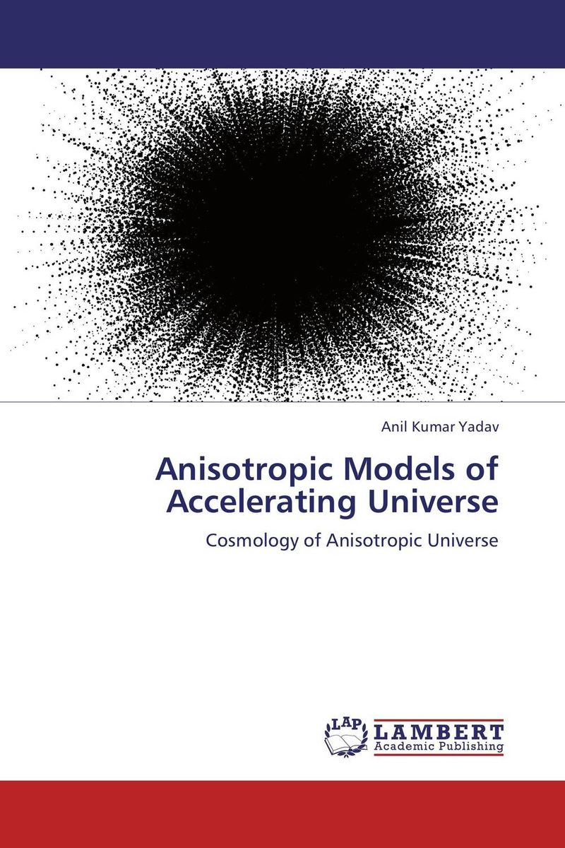 Anisotropic Models of Accelerating Universe сарафаны doctor e сарафан