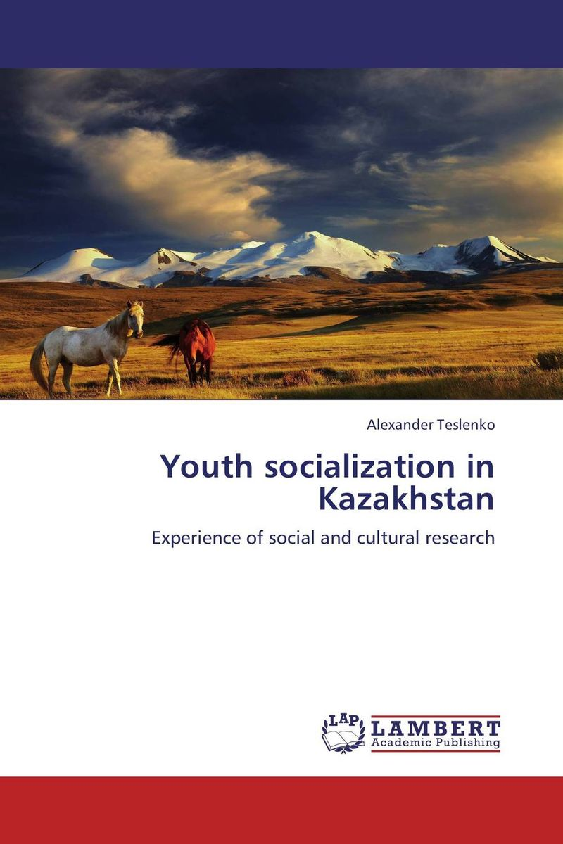 Youth socialization in Kazakhstan foundation aldongar oil of kazakhstan the photographic history