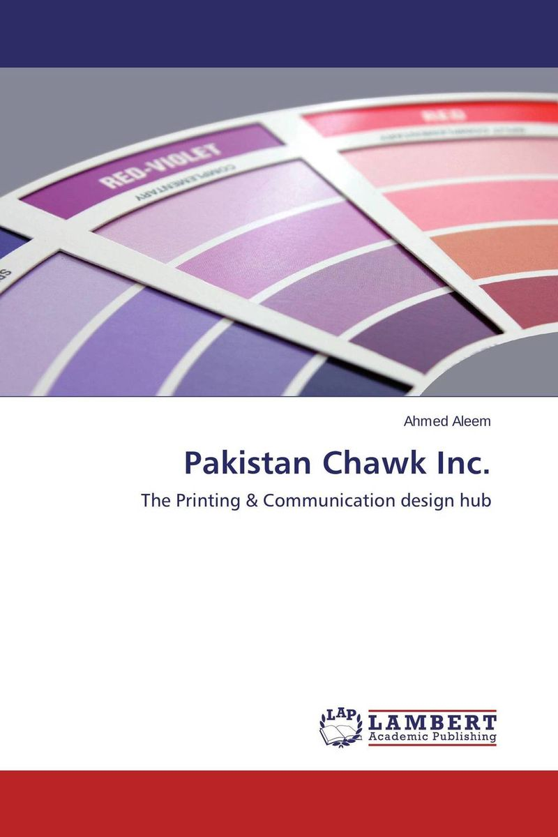 Pakistan Chawk Inc.