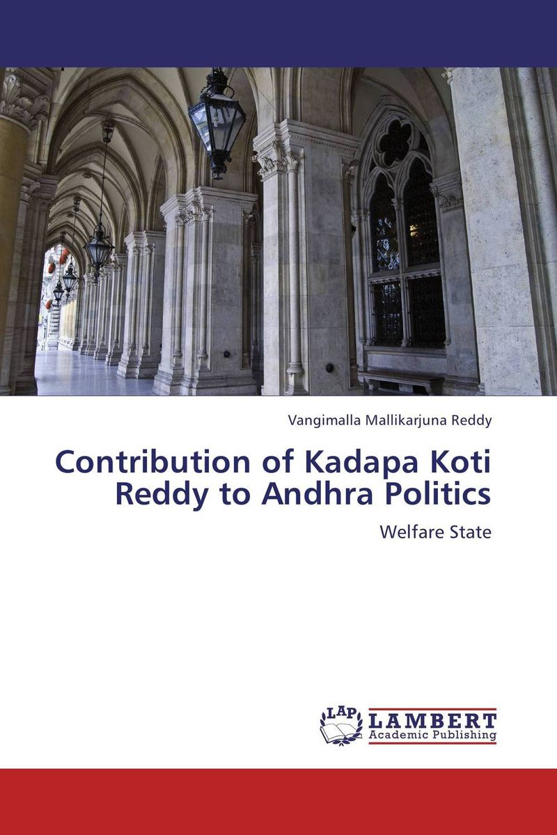 Contribution of Kadapa Koti Reddy to Andhra Politics a study of the religio political thought of abdurrahman wahid