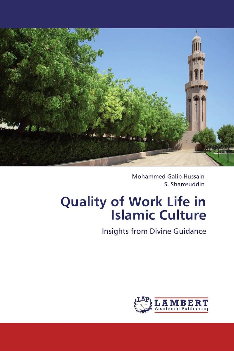 Quality of Work Life in Islamic Culture sadiq sagheer job stress role conflict work life balance impacts on sales personnel