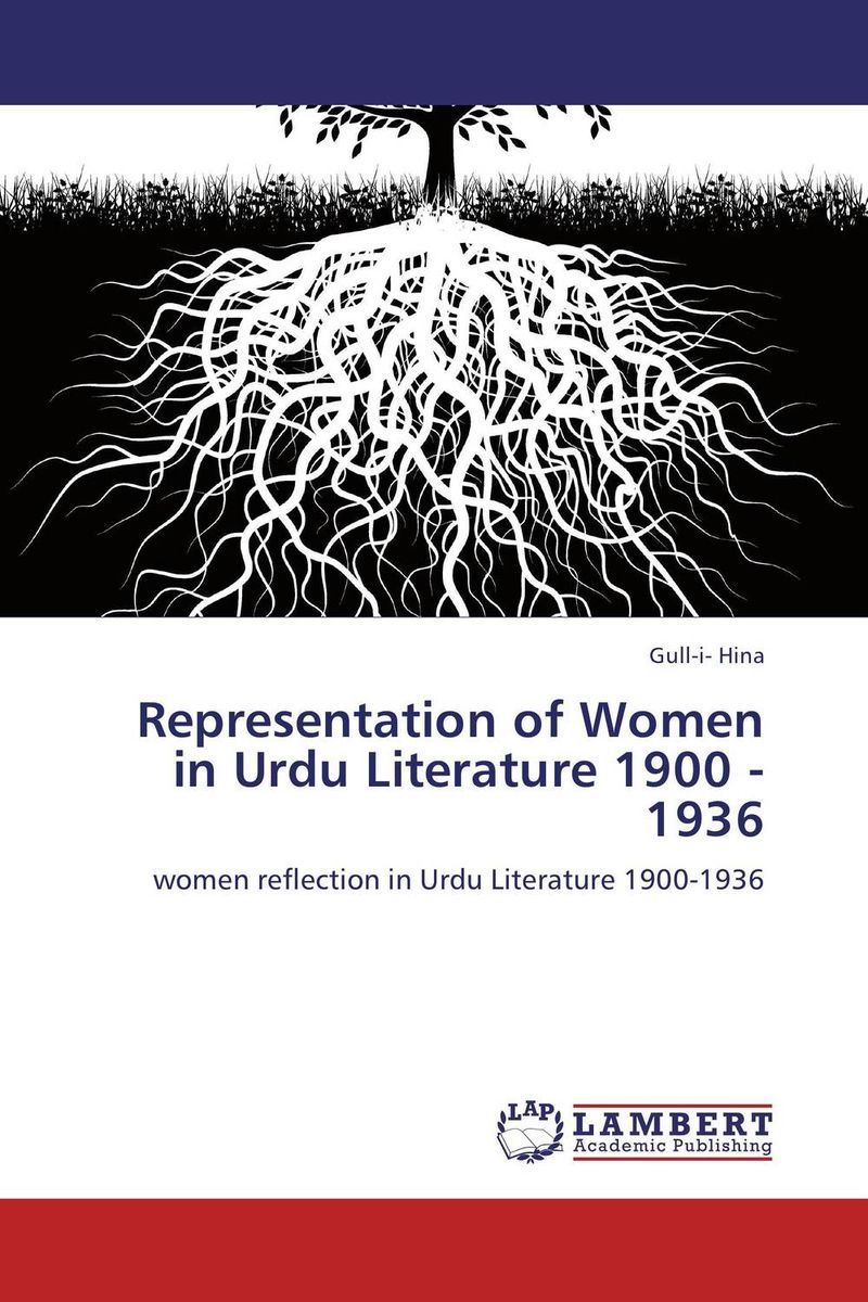 Representation of Women in Urdu Literature 1900 - 1936 kappeler pornography of representation
