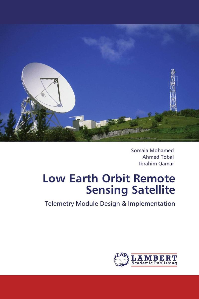 Low Earth Orbit Remote Sensing Satellite verne j journey to the centre of the earth