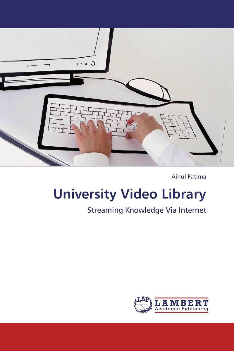 University Video Library bhai kahn singh nabha library punjabi university patiala