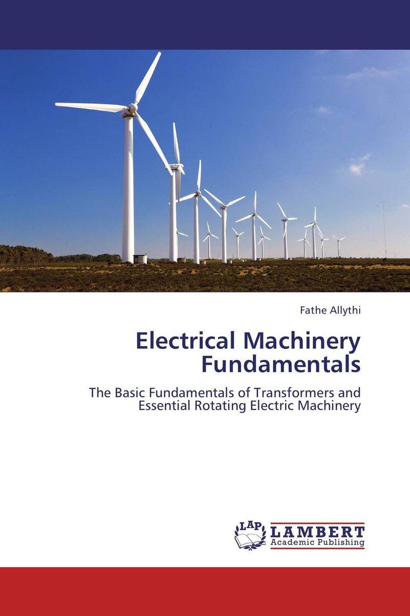 Electrical Machinery Fundamentals детская игровая площадка yuan yu machinery science and technology 001