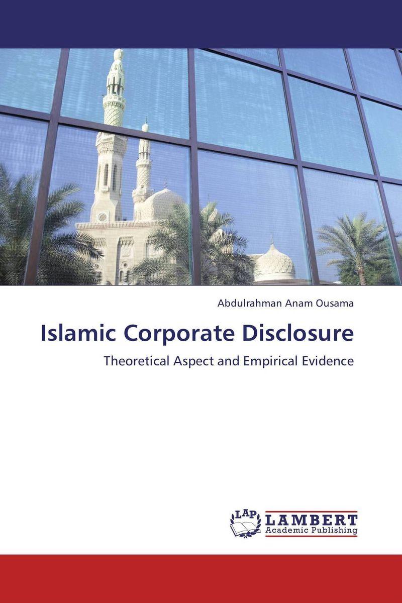 Islamic Corporate Disclosure organ transplant in islamic perspectives