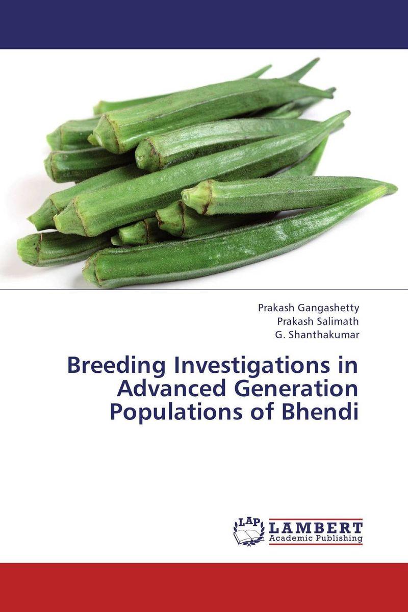 Breeding Investigations in Advanced Generation Populations of Bhendi beekeeping breeding queen breeding tools queen marking bottle