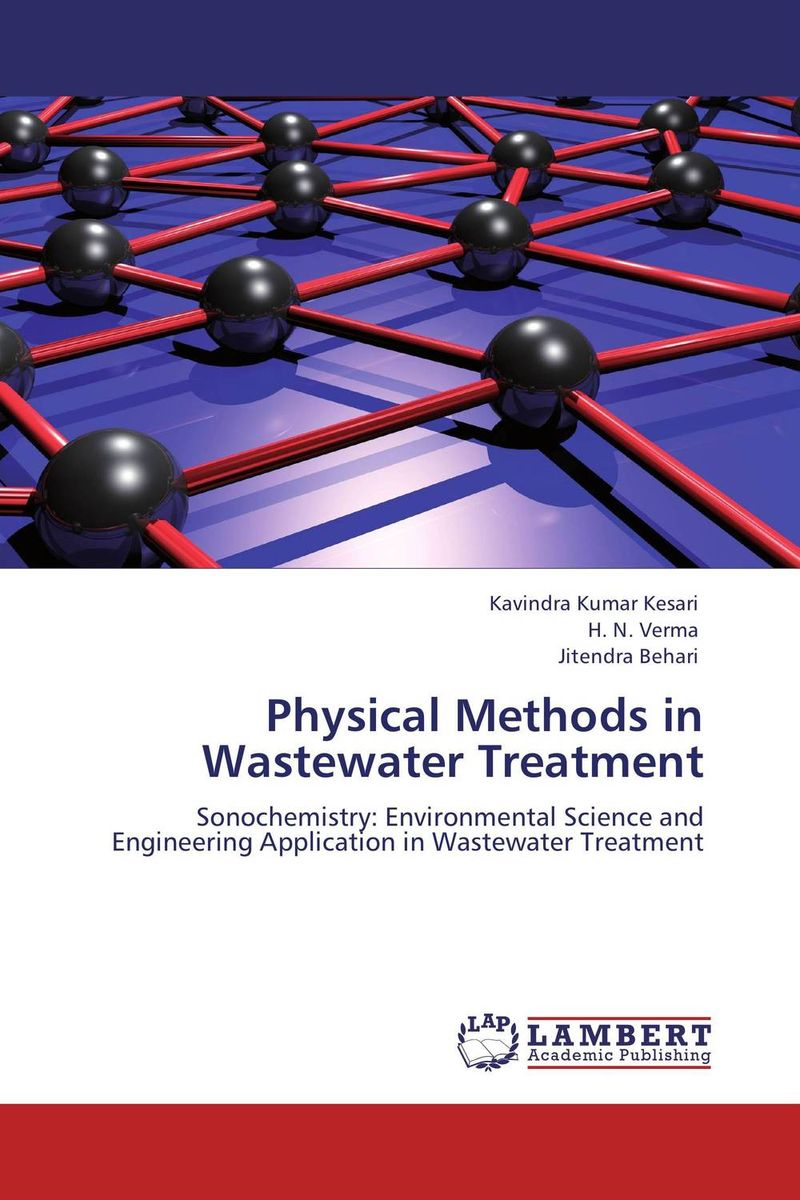 Physical Methods in Wastewater Treatment цена