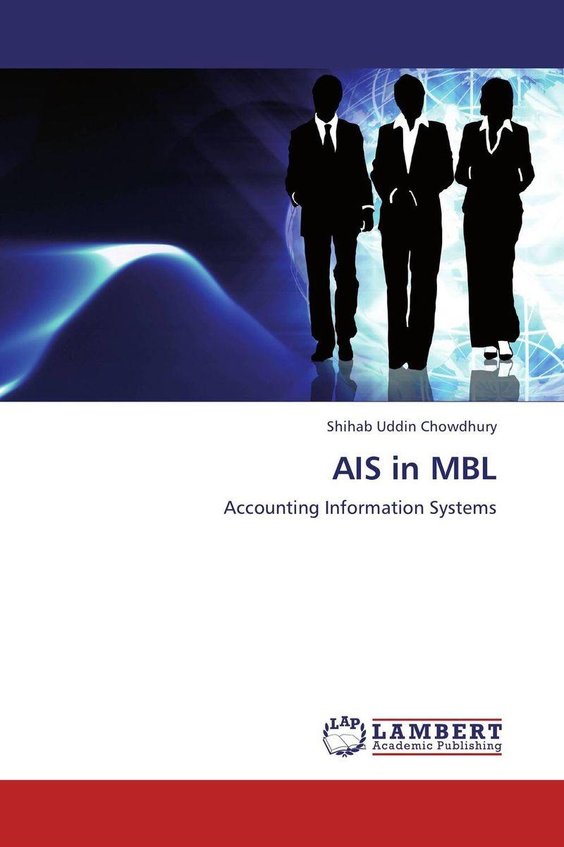 AIS in MBL