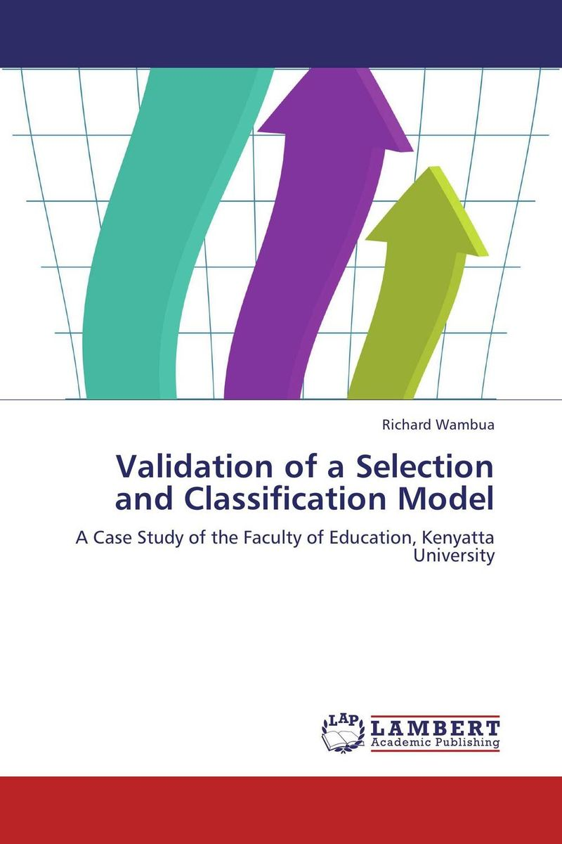 купить Validation of a Selection and Classification Model недорого