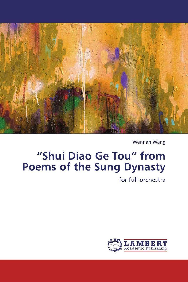 "mando diao mando diao give me fire ""Shui Diao Ge Tou"" from Poems of the Sung Dynasty"