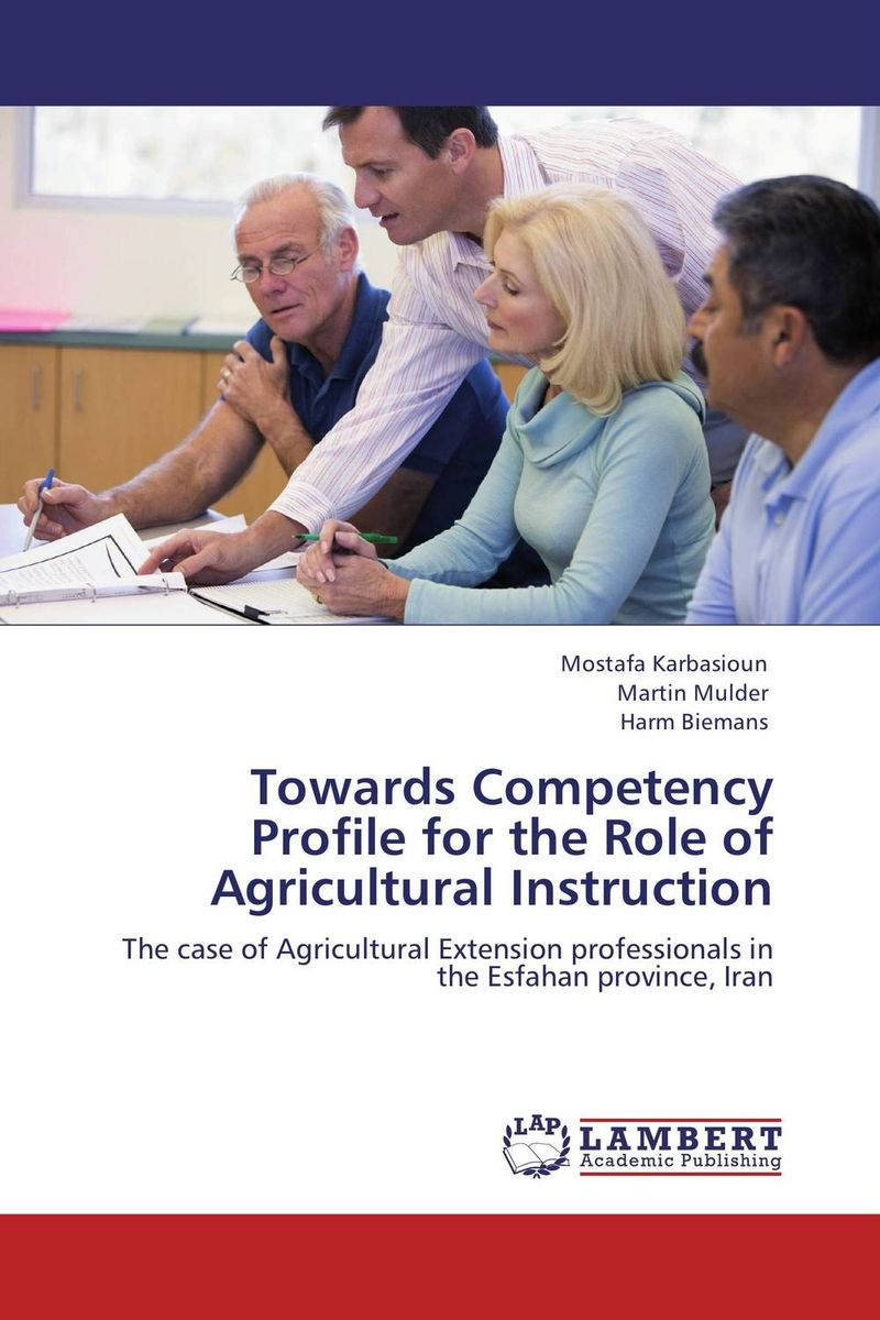 Towards Competency Profile for the Role of Agricultural Instruction the role of legal feeling in the criminal legislation
