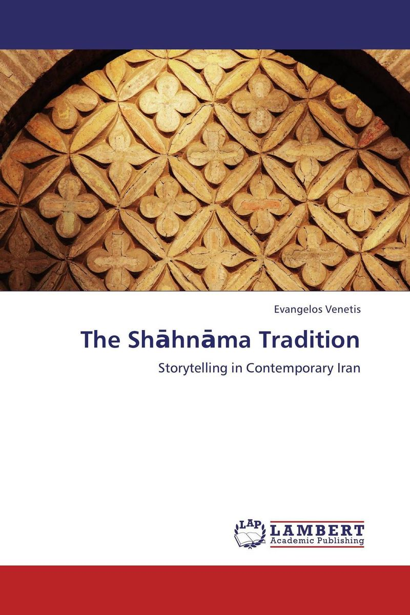 The Shahnama Tradition concepts of modern art from fauvism to postmodernism
