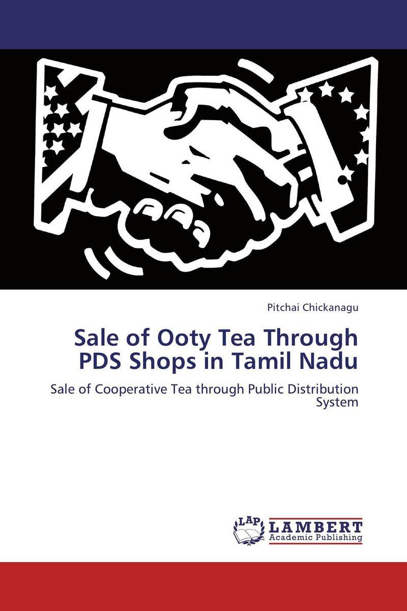 купить Sale of Ooty Tea Through PDS Shops in Tamil Nadu недорого