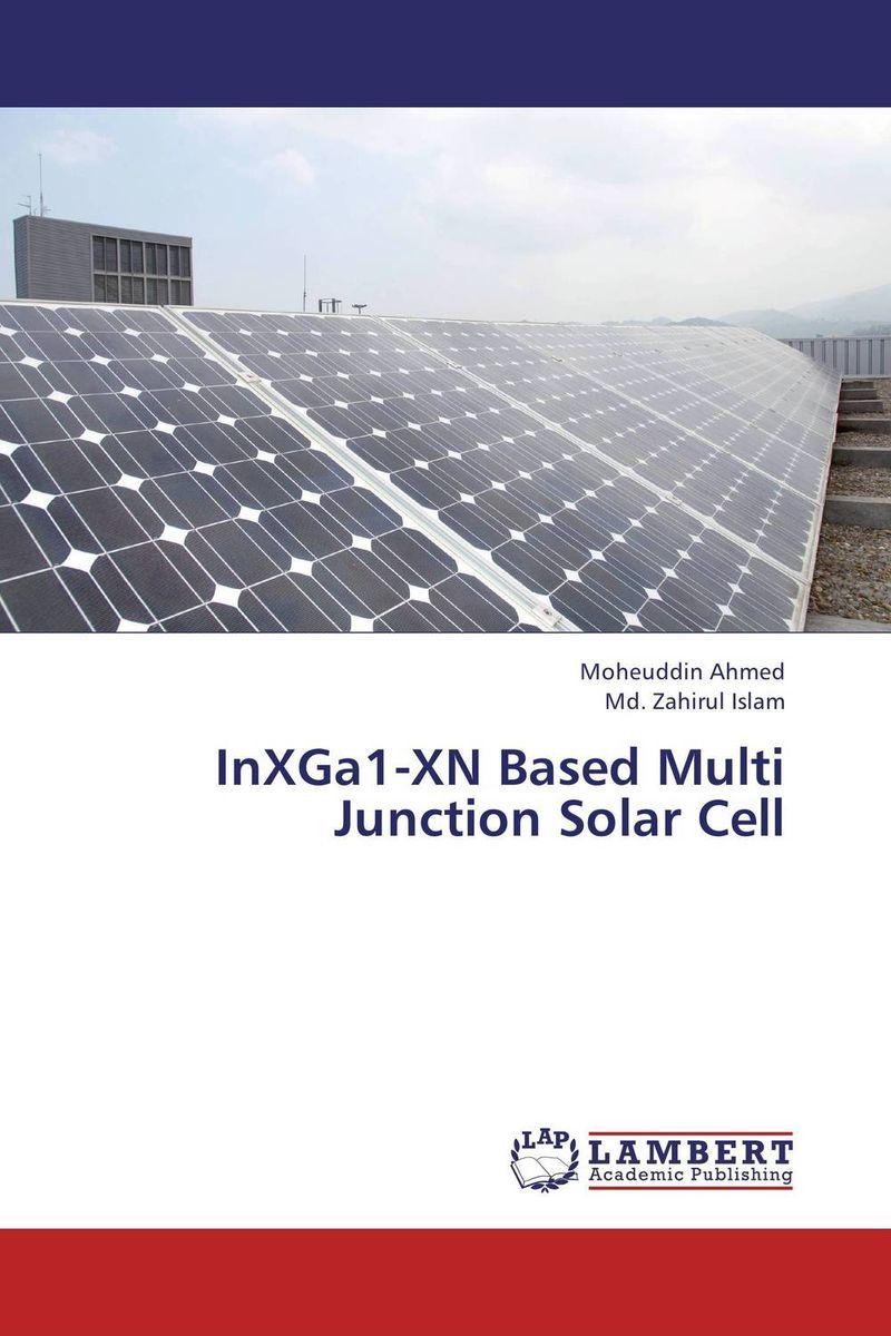 InXGa1-XN Based Multi Junction Solar Cell high efficiency solar cell 100pcs grade a solar cell diy 100w solar panel solar generators