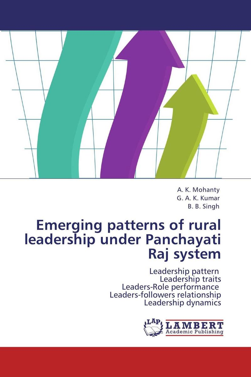Emerging patterns of rural leadership under Panchayati Raj system rakesh kumar emerging role of civil society in development of botswana