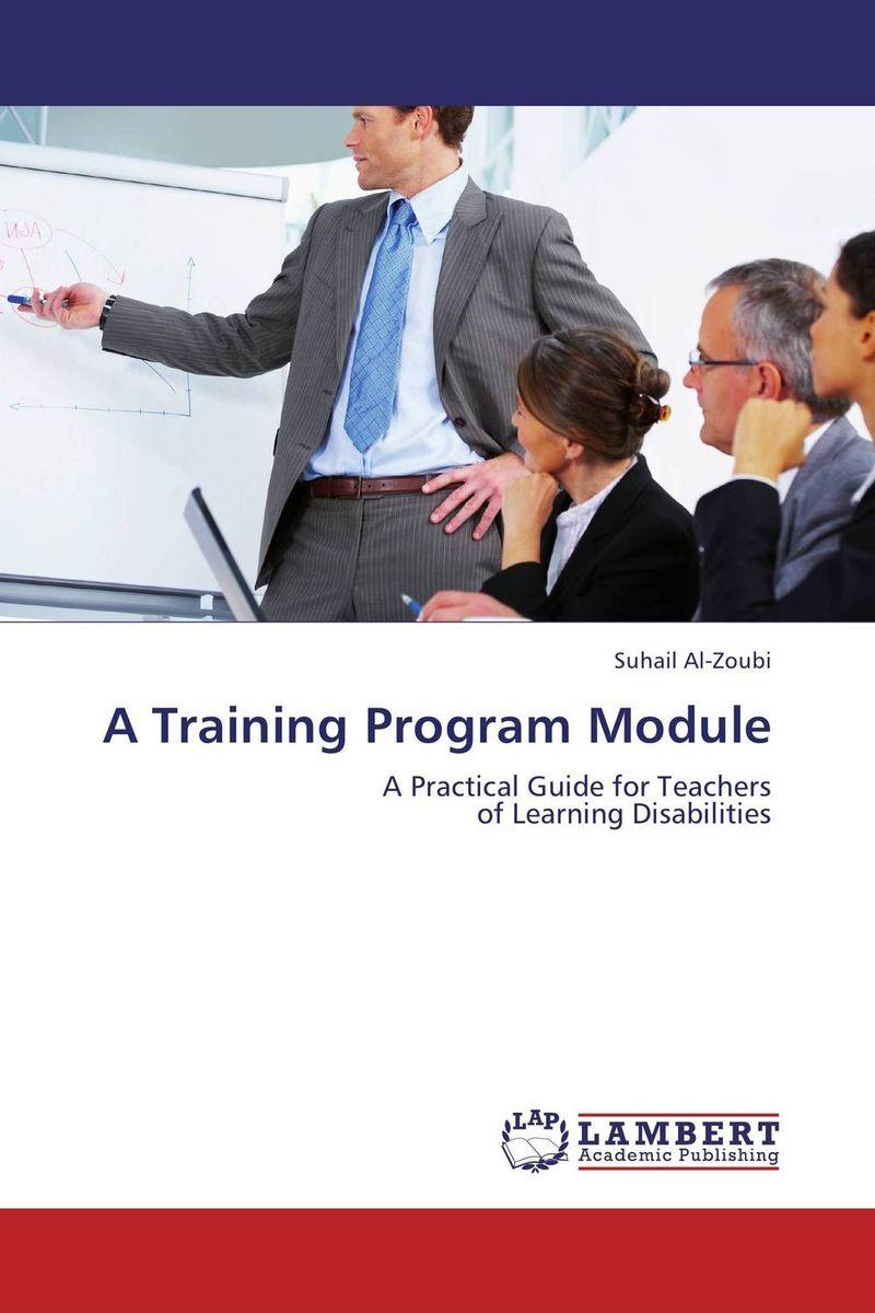 A Training Program Module развивающая игрушка special education paradise 121