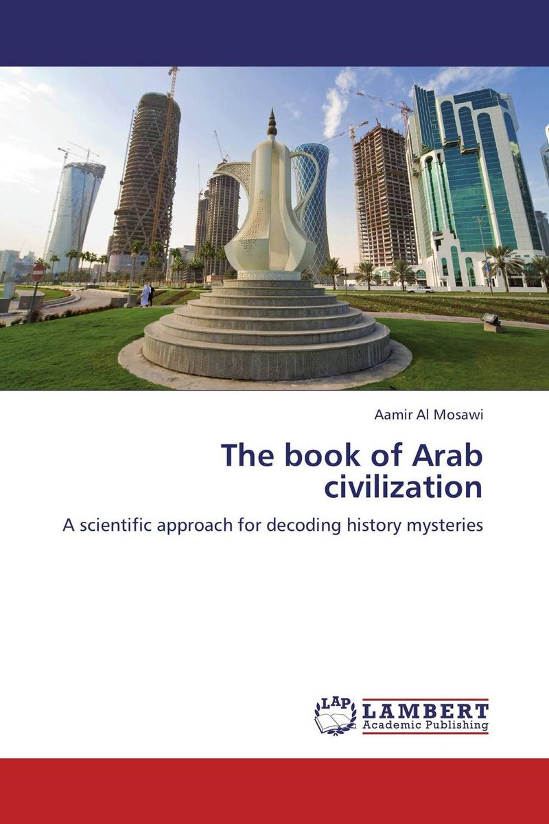The book of Arab civilization the clash of civilizations