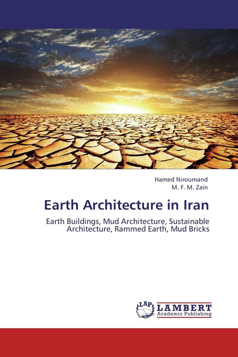 Earth Architecture in Iran