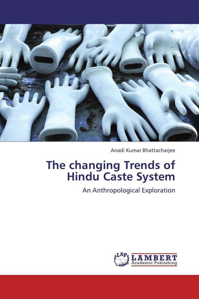 The changing Trends of Hindu Caste System фоторамка