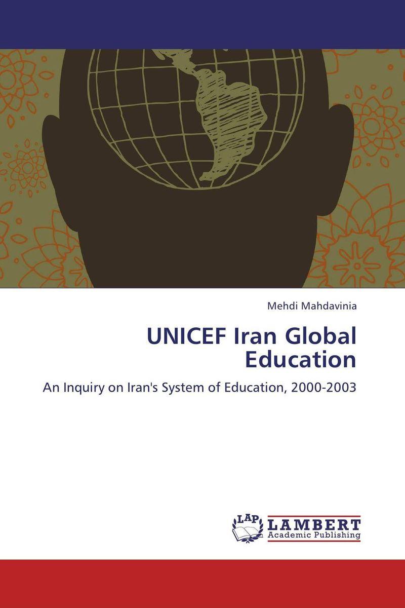 UNICEF Iran Global Education art education in iran