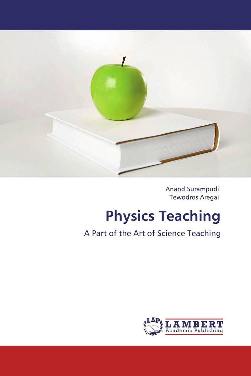 Physics Teaching лидия страутман introduction to the world of physics методическое пособие по переводу научно технических текстов