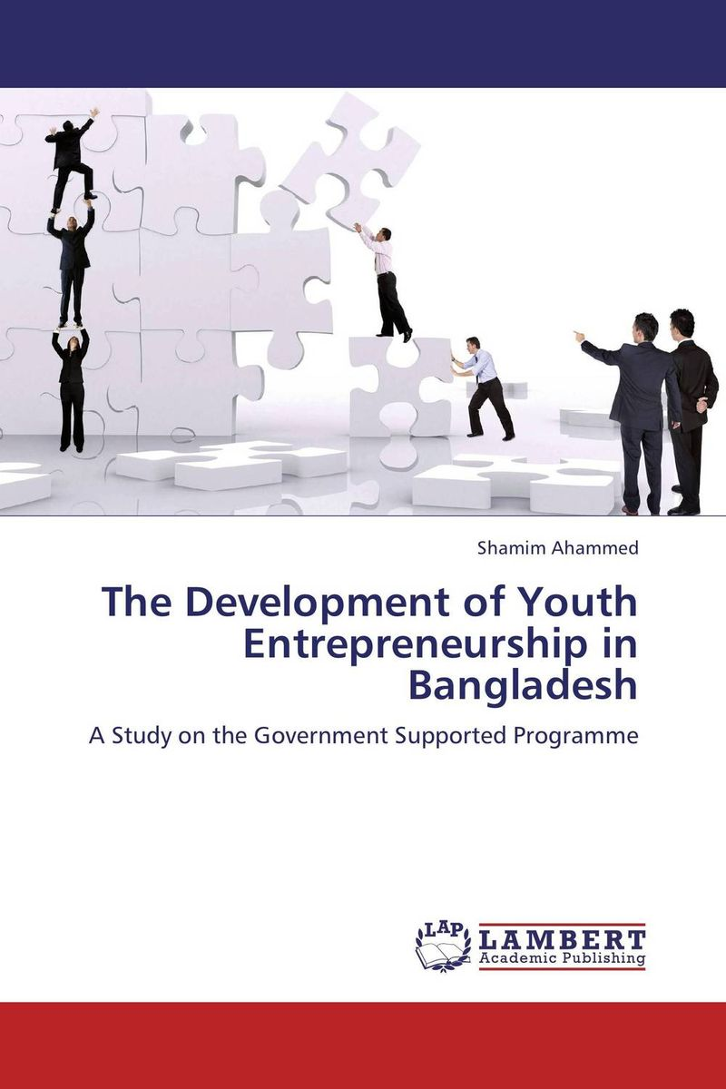 где купить The Development of Youth Entrepreneurship in Bangladesh по лучшей цене